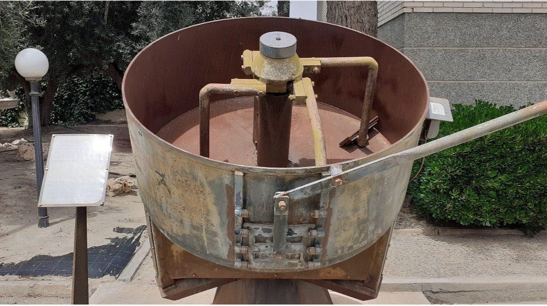 Frumecar concrete mixers history.